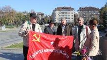 Последният комунист в света ще умре в България