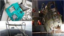 ИЗВЪНРЕДНО В ПИК! Излезе истината за трагедията с разбилия се ТУ-154 (СНИМКИ)