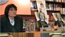 САМО В ПИК! Писателката Здравка Евтимова пред медията ни: Книгите няма да умрат, докато има хора на земята