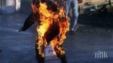 ШОК В ПЛОВДИВСКО! Баща заля с бензин сина си и го запали