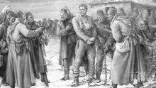 Левски сам разкрива как е заловен в сензационен документ