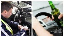ЖЕСТОКИ МЕРКИ! КАТ наказа 1000 неграмотни шофьори да се явят на изпит
