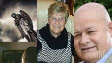 НЕВЕРОЯТНО! Ангелите съществуват! Двама души разказват за срещата си с приказните същества, която ги е спасила от големи беди
