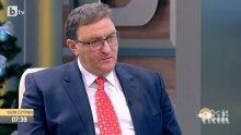 Петър Мутафчиев: Нека не бързаме да казваме-ето тези са виновни за Хитрино