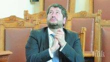"""Христо Иванов и """"новите десни"""" – лапачи на американски грантове"""