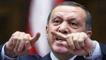 Ердоган обвини САЩ в подкрепа на терористите