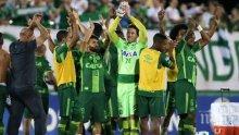 Нови разкрития! Свръхбагаж на самолета-катафалка причинил смъртта на футболистите от Чапекоензе
