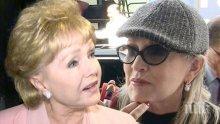 ДРАМА! Деби Рейнолдс починала, докато урежда погребението на дъщеря си Кари Фишър