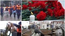 """ЕКСКЛУЗИВНО! """"Особената"""" ситуация на борда на Ту-154 продължила 10 секунди! Не се изключва версията за терористичен акт"""