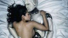 И това ще стане! Обсъждат бъдещ брак между човек и неговия секс робот