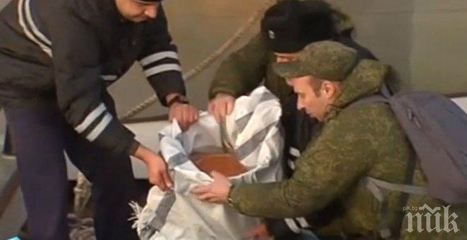 ПЪРВИ РАЗКРИТИЯ ОТ ЧЕРНАТА КУТИЯ: Лъсна основната причина за падането на фаталния Ту-154  (ВИДЕО)