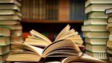 Културна война! Украйна забрани възхваляващи Русия книги