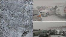 """ИЗВЪНРЕДНО! Ще има ли нов ад на """"Тракия"""", на 3 януари пак идва сняг за цялата страна"""
