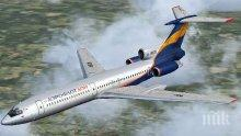 Пиян пилот едва не разби самолет в Канада