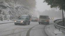 """Затварят се за движение първокласния път I-6 """"Петолъчката"""" - Бургас и проходите Ришки и Айтоски поради снегонавяване"""