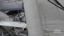 АВТОМЕЛЕ! 26-годишен мъж загина, след като е пречупил стълб край Джерман