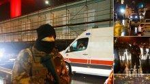 ЧЕРНА ПРОКОБА! Мъж, оцелял след двойния атентат на стадиона в Истанбул, загина в окървавения нощен клуб (СНИМКА)