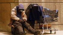 Над 70 бедни българи ще получават безплатна храна цяла година