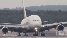 Самолет, летящ от Гран Канария към Полша, спешно е кацнал в Чехия заради опасност от взрив