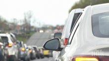 ВНИМАВАЙТЕ НА ПЪТЯ! Пет катастрофи от Перник до Дупница, трафикът е ужасен