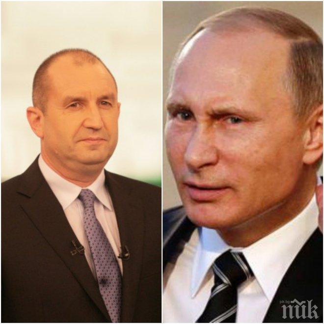 Радев посреща Путин напролет