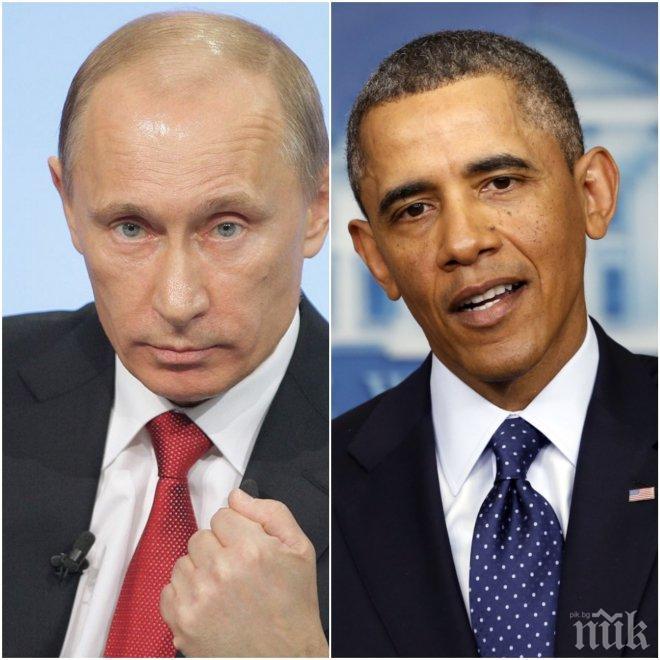 ИЗВЪНРЕДНО В ПИК! РУСИЯ ОТВРЪЩА НА УДАРА! Путин гони 35 американски дипломати (обновена)