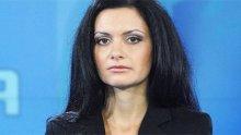 """Легия """"Антимафия"""": Тв7 и Диляна Гайтанджиева внушават, че Израел убива деца"""