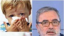 СТРАШНА ПРОГНОЗА! Д-р Ангел Кунчев: До края на януари грипът ще обхване цялата страна