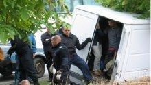 ИЗНЕНАДА! Закопчаха 31 мигранти заедно с каналджията им - афганистанец