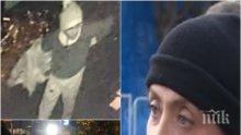 ИЗВЪНРЕДНО! Нейнски с последни разкрития за терориста от Истанбул