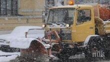 СТОЛИЦАТА ПОБЕЛЯ! Пълна бойна готовност в София! Снегорините тръгнаха на битка със зимата