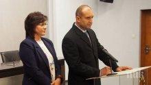 Радев разкрачен между партията и държавата - просто мъждука с отражението на Корнелия Нинова