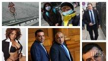 ИЗВЪНРЕДНО! Дянков се предаде на Цацаров, уволняват висш прокурор, а 109 са осъдени за секс с малолетни в Сливен - вижте в новините на ПИК TV!