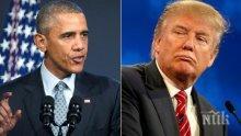 Обама прави сечено на Тръмп: Мести затворници от Гуантанамо