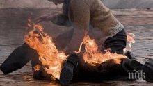 Афганистанец се самозапали в супермаркет в Германия