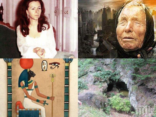 МИСТЕРИЯ! Ванга и Людмила Живкова търсели в Странджа тайнствена гробница на египетска богиня,звездна карта пази и до днес пътя към нея