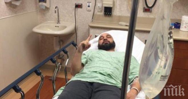 КАРЪК! Мишо Шамара в болница с камъни в бъбреците навръх Нова година