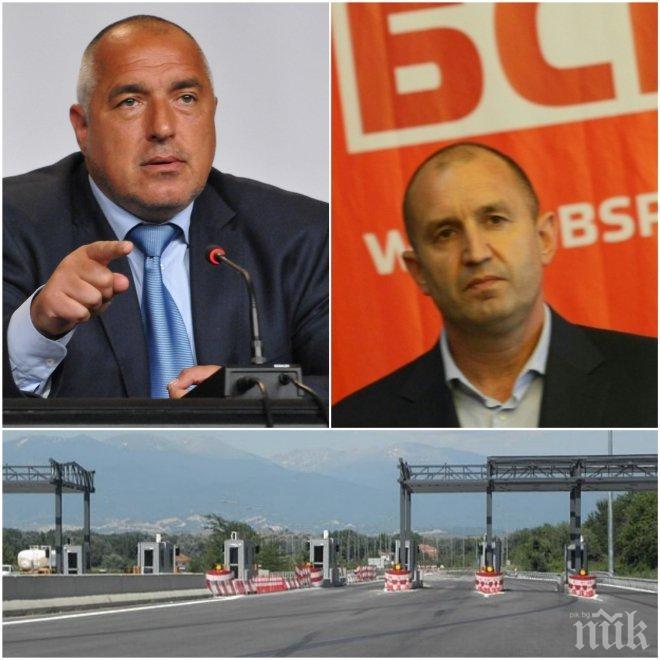 ИЗВЪНРЕДНО В ПИК! Борисов със светкавична реакция за ТОЛ таксите