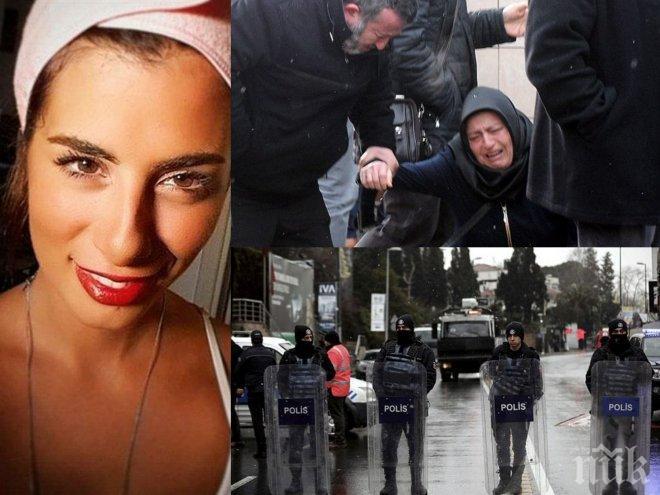 ЗЛОВЕЩО! Една от жертвите в кървавия нощен клуб в Турция предрекла края си седмица преди касапницата