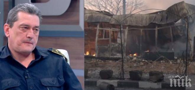 """АДЪТ """"ХИТРИНО""""! Шефът на пожарната Николов за първите минути след взрива: Бъркотия, хора пищят, навсякъде гори – вижда се смърт... Страшна работа!"""