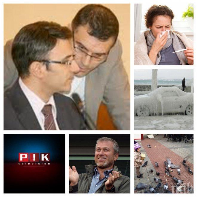 ИЗВЪНРЕДНО! Прокуратурата обвинява Трайчо Трайков и Симеон Дянков, грипът поваля жертва след жертва, а сибирски мраз сковава България - вижте в новините на ПИК ТV