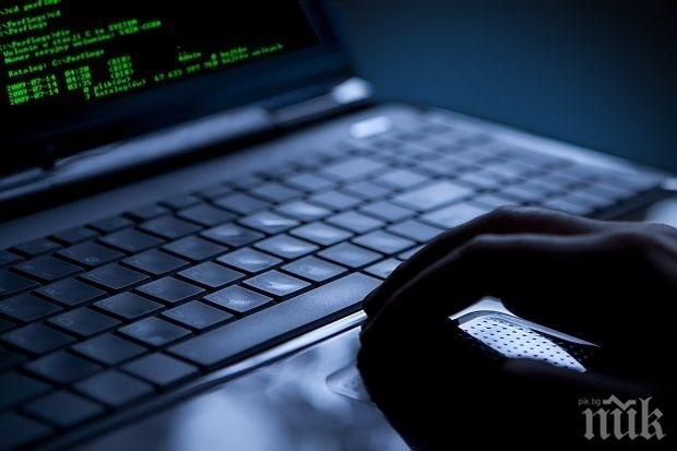В Чехия вече заработи център за борба с пропагандата в интернет