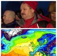 ИЗВЪНРЕДНО! Климатологът Георги Рачев от Калофер: Чакат ни 5 смразяващи дни! Ето кога започва ледената епоха и колко градуса е водата за мъжкото хоро навръх Йордановден