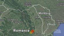 Земетресение с магнитуд 3,8 е било регистрирано в района на Вранча