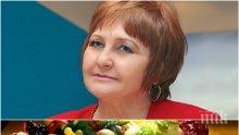 """САМО В ПИК И """"РЕТРО""""! Топдиетологът проф. Донка Байкова: Сваляме 3 кг за седмица след софрата!"""