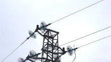 ИМАМЕ СИ ДОСТАТЪЧНО! Няма да внасяме ток заради увеличеното потребление