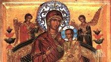 """Отслужват Божествена Света Литургия за чудотворната светогорска икона на Св. Богородица """"Всецарица"""""""