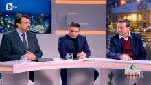 Трима депутати единодушни за партийната субсидия: С 1 лев не може да се прави политическа дейност