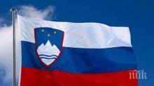 Словения прие закон, според който границите й ще могат да бъдат затваряни за неограничен период