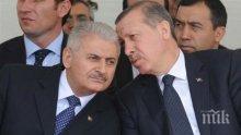 Турските лидери осъдиха терористичната атаката в Измир